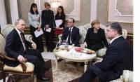 Четыре президента в Минске - об Украине