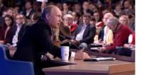 Путин на пресс-конференции
